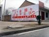 宜君县标语制作宜君县墙上写字宜君县扶贫口号
