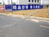 略阳县乡镇广告略阳县农村广告专注农村市场