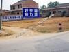 农村市场流行的广告形式延安延川县墙体广告首选推荐