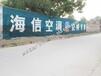 志丹县乡镇广告志丹县农村广告专注农村市场