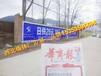 延长县乡镇广告延长县农村广告专注农村市场