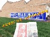 农村市场流行的广告形式印台区墙体广告首选推荐