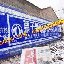 陕西省墙体广告拍摄生活有压力陕西省扶贫标语才有奇迹
