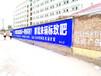 菏澤涂料廣告綠化環境菏澤墻面寫字廣告
