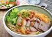 桂林米粉的做法和配料哪里有桂林米粉学习