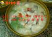 湘西鱼粉早餐凤凰姑娘鱼粉培训长沙米粉衡阳鱼粉