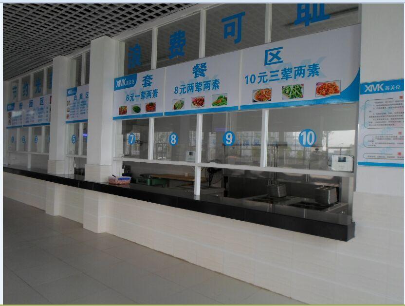 中文液晶售饭机