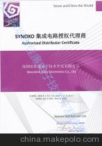 SYN531RASK远距离超外差无线接收芯片SYN531R