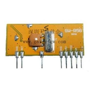 GW-R9-4DOUTC再生無線數據傳收接送模塊