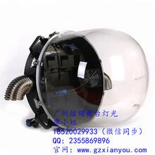 炫熠灯光230W/280W/330W/440/470W/1000W/1200W/1500W光束灯透明防雨罩电脑摇头灯防雨罩圆形防水罩工程塑料防水罩