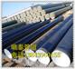 供应弯管弯头钢管内外防腐钢套钢保温瑞泰安全可靠