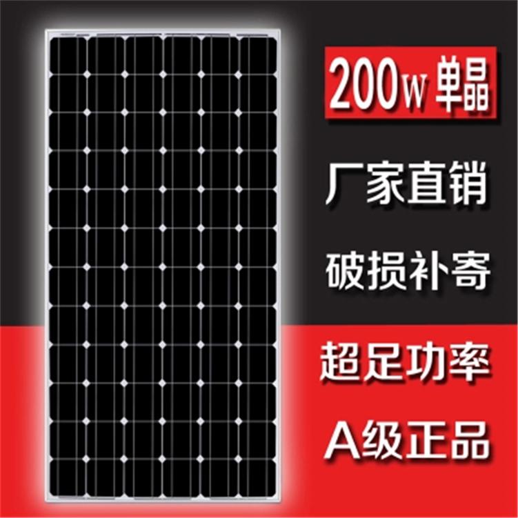 工厂定制太阳能电池板组件批发