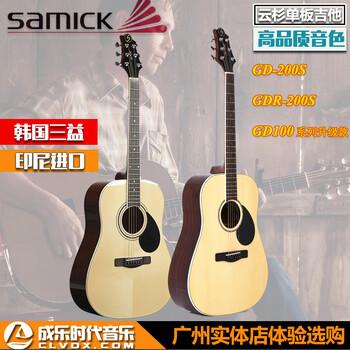 广州品牌正品乐器吉他销售琴行,雅依利三益吉他经销琴行