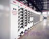 得润电气0.4KV低压开关柜低压配电柜