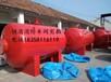 江干区供应PHYM系列压力式比例混合装置泡沫罐厂家直销