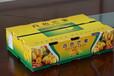 广西星火印刷包装有限公司专业制作纸箱水墨箱包装盒广西海南水果包装盒彩箱彩盒