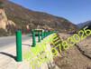 全国供应波形护栏,道路护栏,专业生产,安装运输。
