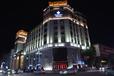 西藏日喀则乔穆朗宗藏文化主题酒店特价商务酒店