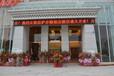 西藏商务精品酒店拉萨乔穆朗宗藏茶酒店