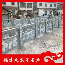 阳台石栏杆青石栏杆福建石栏杆厂家图片