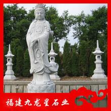 大型石雕观音寺庙石雕佛像观音定做厂优游娱乐平台zhuce登陆首页图片