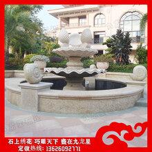 大理石喷泉雕塑专业的喷泉石雕厂图片