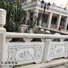 大理石栏■杆》价格大概多少钱花岗岩石ぷ雕栏杆报价图片�