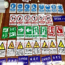 消防疏散安全标志牌紧急出口标识可定做