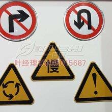 工程级限速交通标志牌反光标牌城市指引牌