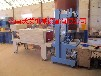 供应PE膜收缩机5038型玻璃水收缩机赵县农药收缩机矿泉水塑包机