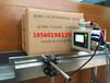 供应全自动喷码机城阳纸箱喷码机即墨在线式喷码机