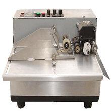 xwf纸盒标签出厂日期打码机墨轮标示机图片