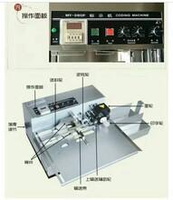 面包出厂日期打码机检验合格证有色标识机图片