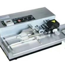 MT全自动钢印打码机服装食品合格证打码机图片