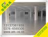 信阳沧晟cs-069环氧树脂薄涂地板