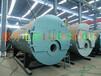 供应WNS1吨燃油锅炉一吨卧式燃油蒸汽锅炉