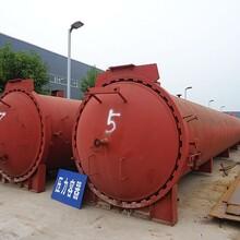 供应四通锅炉WNS1吨燃油锅炉1吨燃气锅炉
