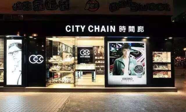 深圳市全洪优贸易有限公司