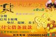 青海大学生创业贷款