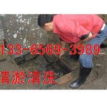 花岗镇油污管道清洗酒店排污管道肥西低价疏通下水道