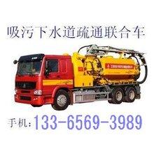 华南城管道清淤工业园大型管道清洗合肥清掏化粪池疏通