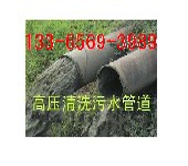 庐江县高压水枪清洗管道清洗多少钱一次,汤池镇化粪池清掏,化粪池清理价格