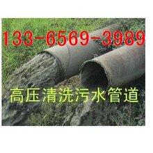 长丰县管道疏通、化粪池清理多少钱一次、合肥清理化粪池