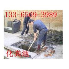 包河区油污管道清理小区下水道合肥化粪池清掏吸污价格
