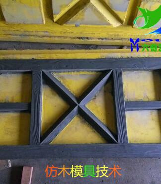 水泥仿木技术视频图片1