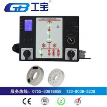 工宝电子YT7-96型开关柜智能操控装置功能全
