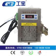 工宝SDE-E60除湿机供应厂家图片
