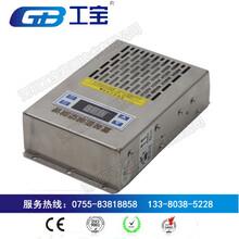 工宝电子SDCS-7060智能除湿机欢迎选购图片