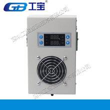 工宝GB-7030TW冷凝除湿机