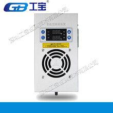 GB-8060-T除湿能手-工宝牌配电柜除湿机